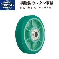 ヨドノキャスター 樹脂製ウレタン車輪
